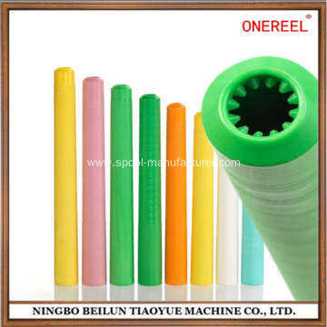 Empty Textile Plastic Ring Tube